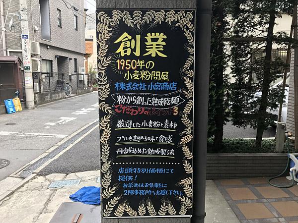 f:id:tamaokiyutaka:20180119012809j:plain