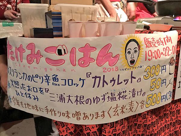 f:id:tamaokiyutaka:20180122231252j:plain