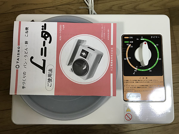 f:id:tamaokiyutaka:20180123020122j:plain