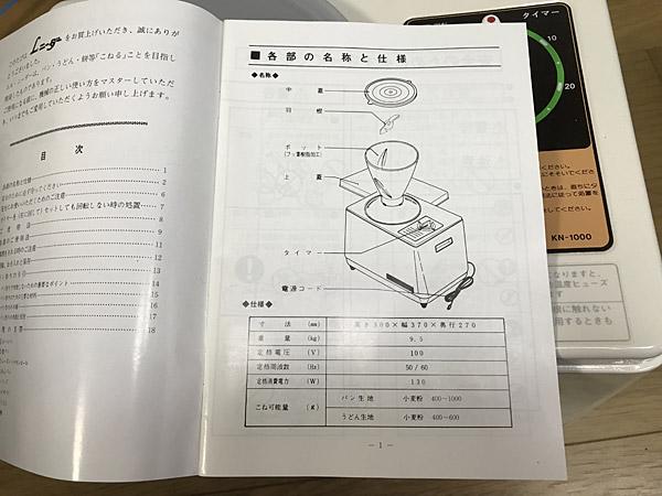 f:id:tamaokiyutaka:20180123020130j:plain