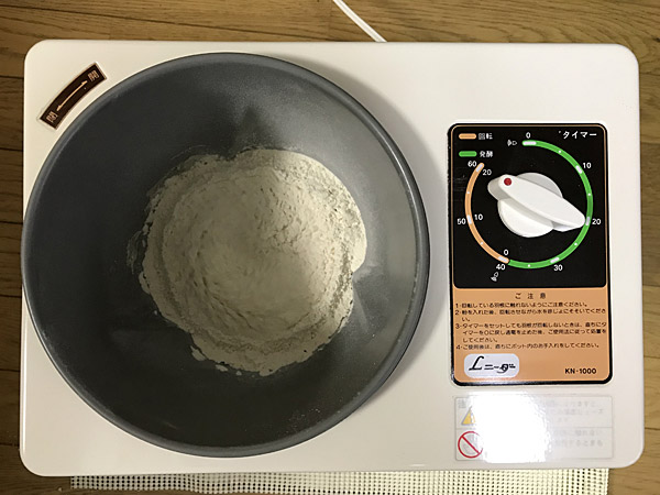 f:id:tamaokiyutaka:20180123020140j:plain