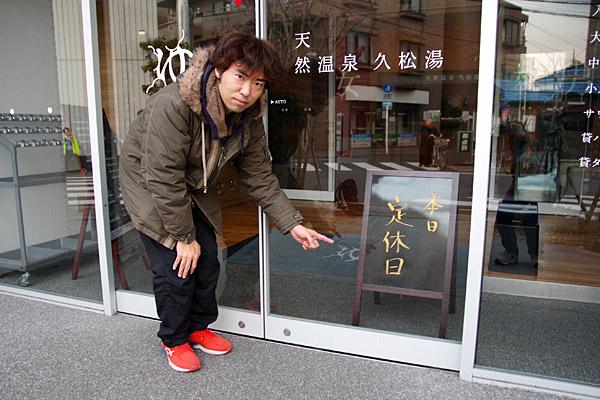 f:id:tamaokiyutaka:20180124163500j:plain