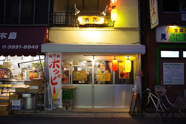 f:id:tamaokiyutaka:20180124163512j:plain