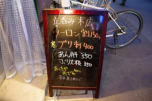 f:id:tamaokiyutaka:20180124163517j:plain