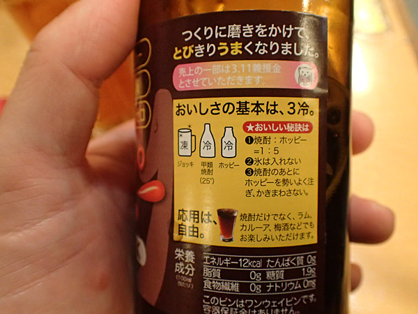 f:id:tamaokiyutaka:20180124163705j:plain