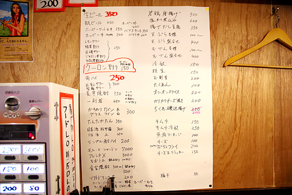 f:id:tamaokiyutaka:20180124163739j:plain