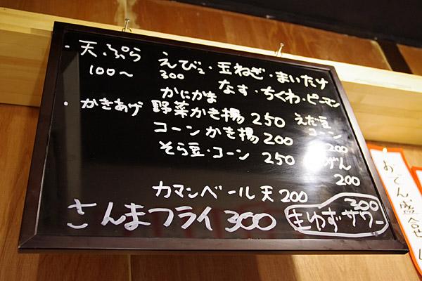 f:id:tamaokiyutaka:20180124163743j:plain