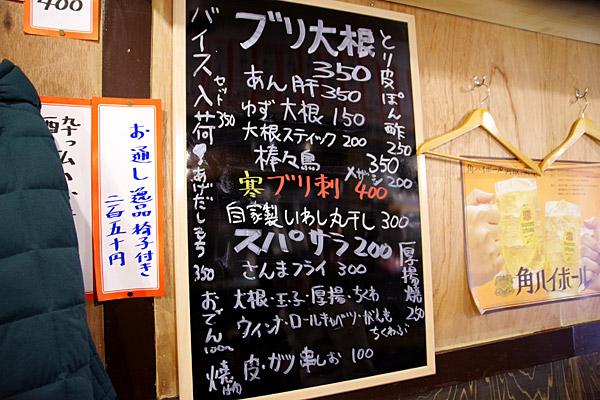 f:id:tamaokiyutaka:20180124163754j:plain