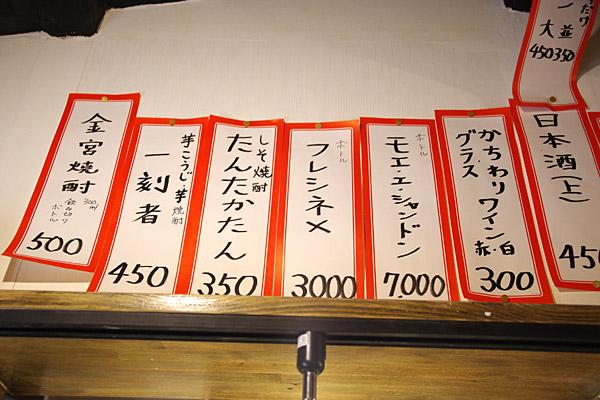 f:id:tamaokiyutaka:20180124164017j:plain