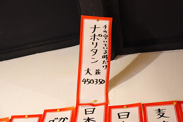 f:id:tamaokiyutaka:20180124164109j:plain