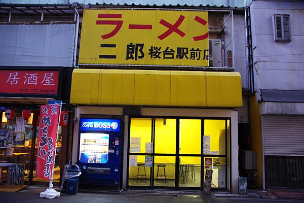 f:id:tamaokiyutaka:20180124171007j:plain