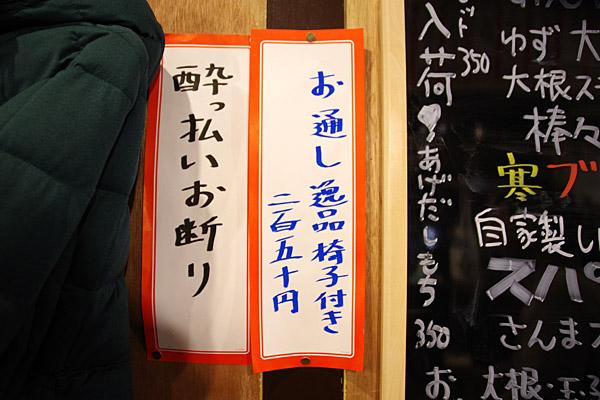 f:id:tamaokiyutaka:20180125020017j:plain