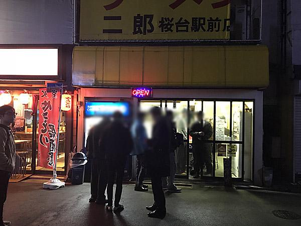 f:id:tamaokiyutaka:20180126114325j:plain