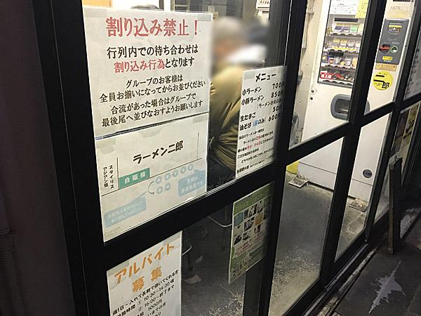 f:id:tamaokiyutaka:20180126114400j:plain