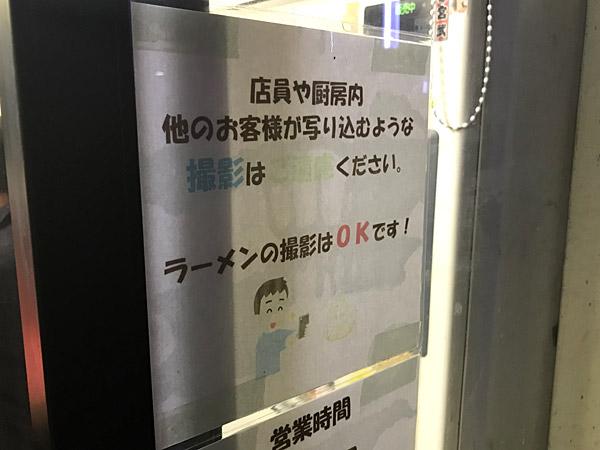 f:id:tamaokiyutaka:20180126114404j:plain