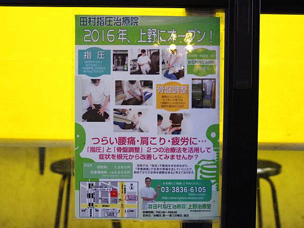 f:id:tamaokiyutaka:20180126114409j:plain