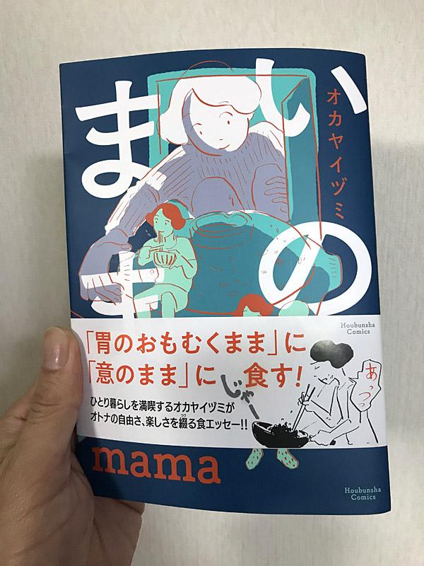 f:id:tamaokiyutaka:20180130143536j:plain