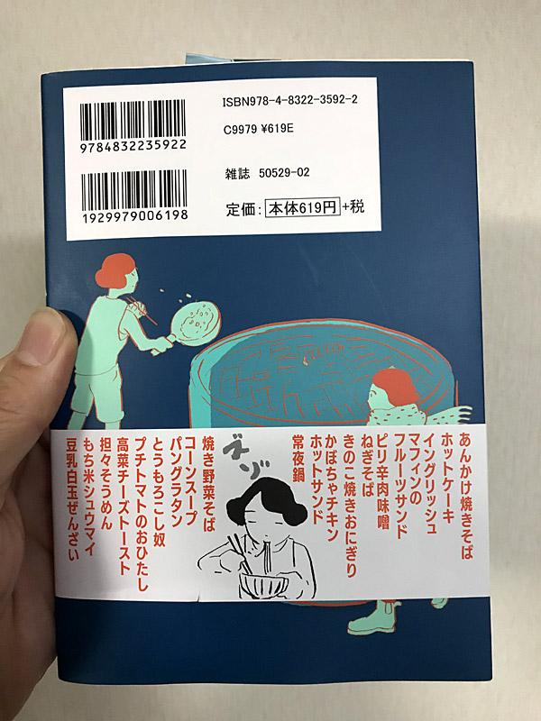 f:id:tamaokiyutaka:20180130143538j:plain