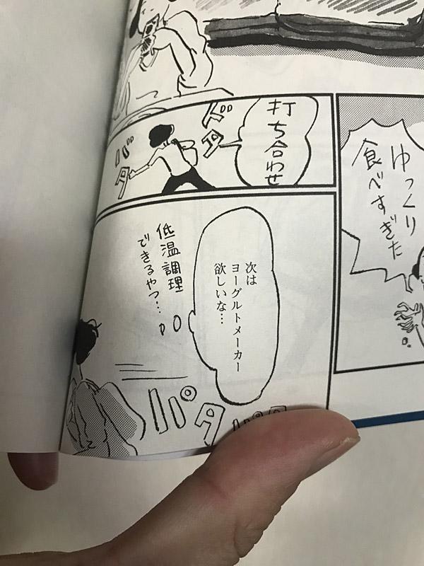 f:id:tamaokiyutaka:20180130143540j:plain