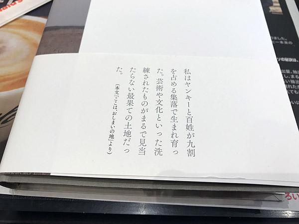 f:id:tamaokiyutaka:20180131172501j:plain