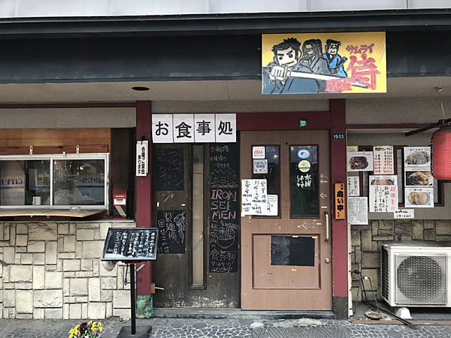 f:id:tamaokiyutaka:20180205140629j:plain