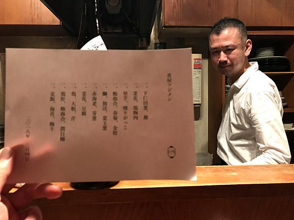 f:id:tamaokiyutaka:20180206130114j:plain