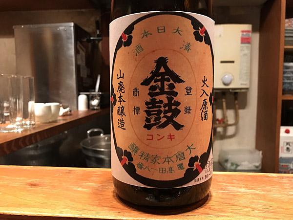 f:id:tamaokiyutaka:20180206131355j:plain