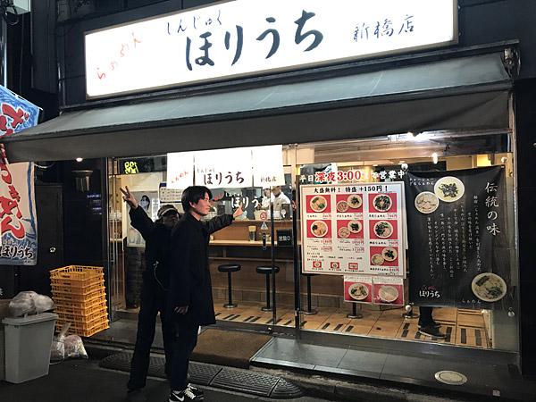 f:id:tamaokiyutaka:20180206142408j:plain