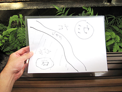 f:id:tamaokiyutaka:20180209002323j:plain