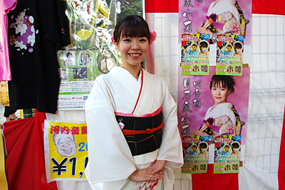 f:id:tamaokiyutaka:20180209011120j:plain