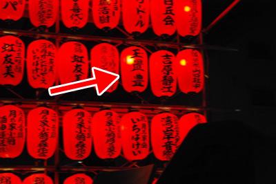 f:id:tamaokiyutaka:20180209011612j:plain