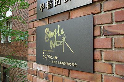 f:id:tamaokiyutaka:20180209012608j:plain