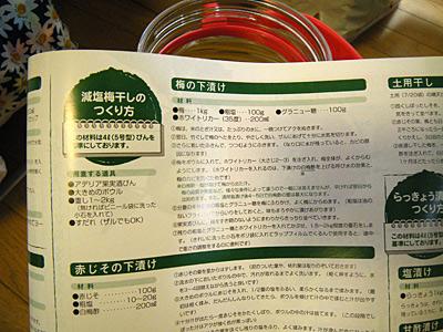 f:id:tamaokiyutaka:20180209161526j:plain