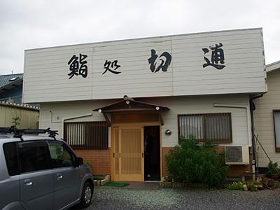 f:id:tamaokiyutaka:20180210000820j:plain