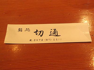 f:id:tamaokiyutaka:20180210001323j:plain