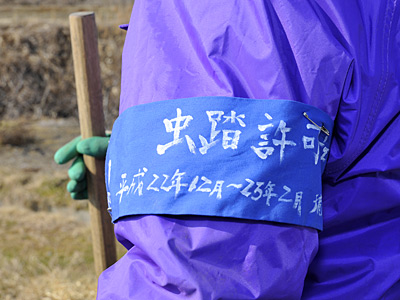 f:id:tamaokiyutaka:20180210005650j:plain