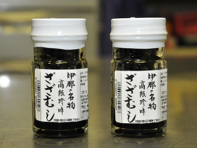 f:id:tamaokiyutaka:20180210010437j:plain