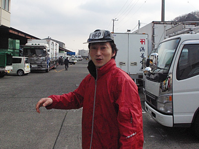 f:id:tamaokiyutaka:20180210011842j:plain