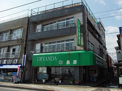 f:id:tamaokiyutaka:20180210011934j:plain