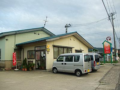 f:id:tamaokiyutaka:20180210030444j:plain