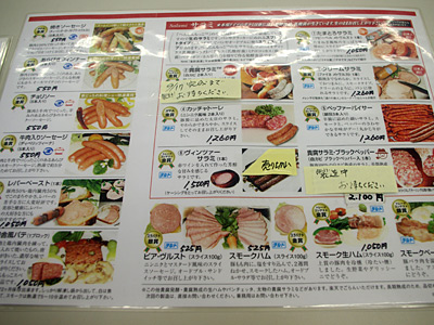 f:id:tamaokiyutaka:20180210030601j:plain