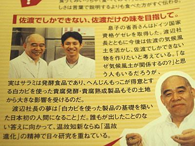 f:id:tamaokiyutaka:20180210030811j:plain