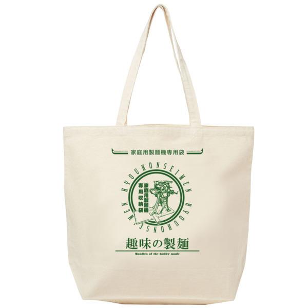f:id:tamaokiyutaka:20180212214020j:plain