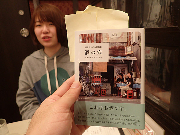 f:id:tamaokiyutaka:20180215132021j:plain