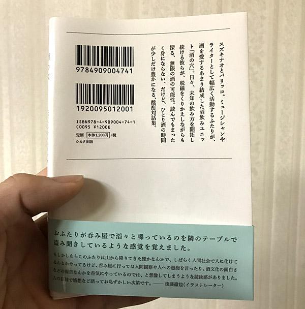 f:id:tamaokiyutaka:20180215132026j:plain