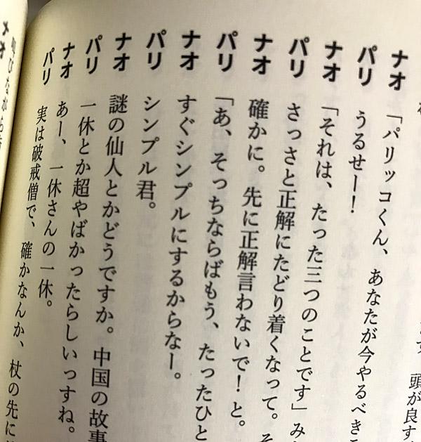 f:id:tamaokiyutaka:20180215132032j:plain