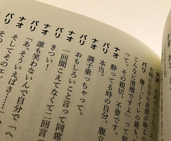 f:id:tamaokiyutaka:20180215132034j:plain