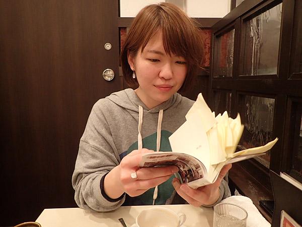 f:id:tamaokiyutaka:20180215143348j:plain