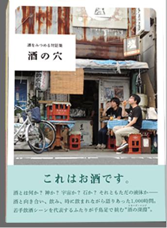 f:id:tamaokiyutaka:20180215183624p:plain