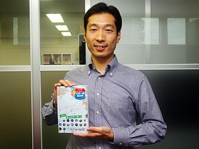 f:id:tamaokiyutaka:20180219005820j:plain